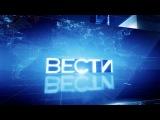 Россия 24 | Newsblock | 2013 (HD 720p)